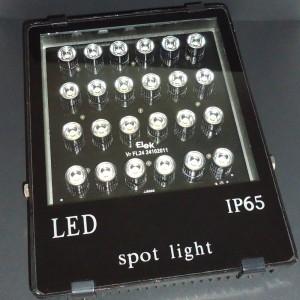 Z399 - Naświetlacz ( reflektor )  24W 24x1W HIGH POWER LED 2400LM 12V 5500K IP65 (barwa b. zimna)