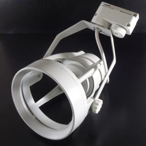 Z676 - Uchwyt 2 Pin do szyny z gniazdem E27 PAR30  w kolorze białym, uchylność w 2 osiach, z wyłącznikiem