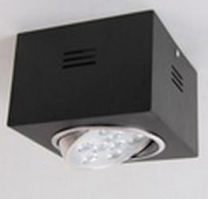 Z757WWB - LAMPA NATYNKOWA RUCHOMA BLACK SQUARE HIGH POWER LED 12W (12x1W) 1200LM=100W 230V biała ciepła 3000K 120 stopni 150x150xH100mm