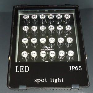 Z546 - Naświetlacz ( reflektor )  36W 36x1W HIGH POWER LED 3600LM 230V 5000K IP65 (barwa b. zimna)