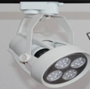 Z665 - Oprawa szynowa LED TRACK HIGH POWER LED CREE 35W (16x2W) 2700LM=200W 230V 3000K 60 stopni  ( adapter 3 fazowy - 4 pin adapter 3 phase )