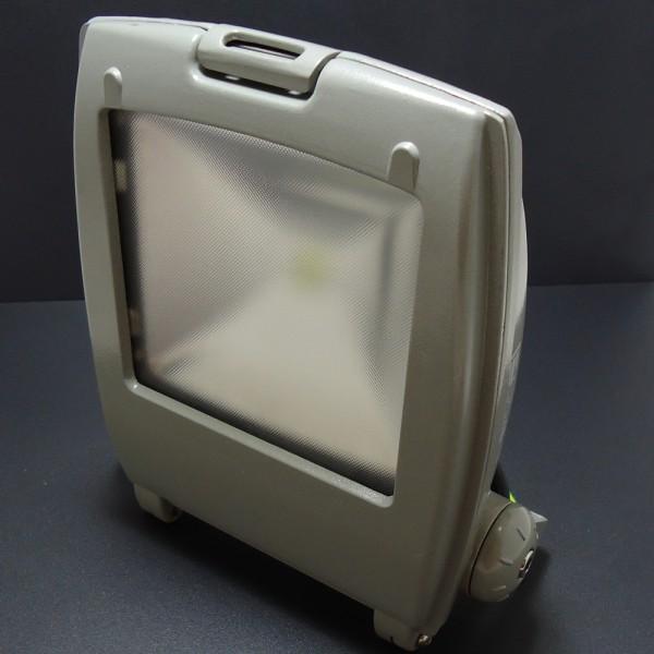 Naświetlacz ( reflektor ) MULTICHIP 10W HIGH POWER LED, HL, odp. 150W 230V 7000K